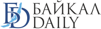 """""""Байкал-Daily"""" - Новости в реальном времени"""
