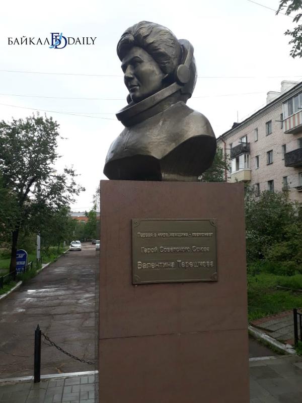 В Улан-Удэ развернули бюст Валентины Терешковой. Намекнули?