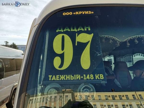 В Улан-Удэ возмущённые водители маршруток готовы ночевать на площади