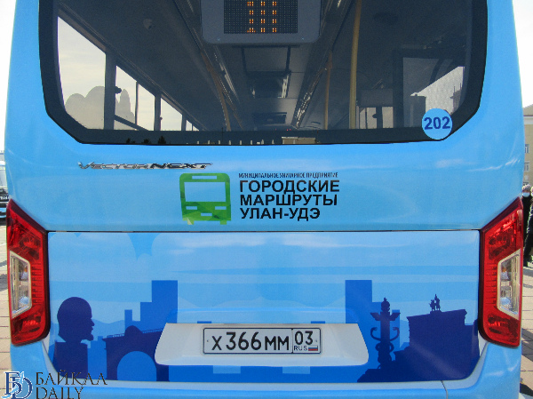 В Улан-Удэ сегодня представили новые автобусы для городских маршрутов