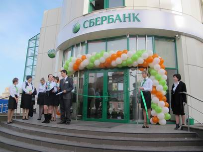 Сбербанк улан удэ на элеваторе график работы фольксваген транспортер т4 продажа в москве
