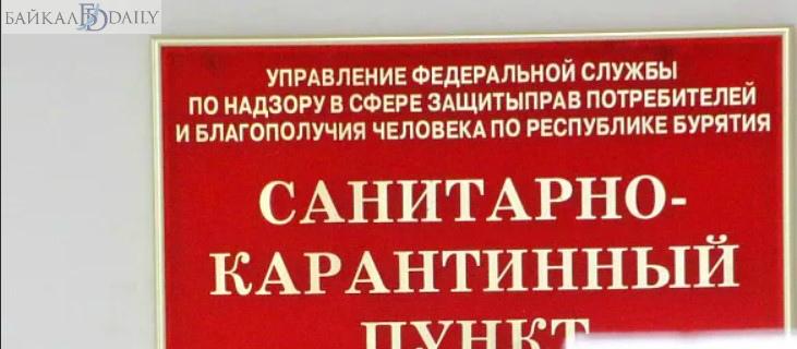 Два торговых центра Улан-Удэ выполняли не все санитарные требования