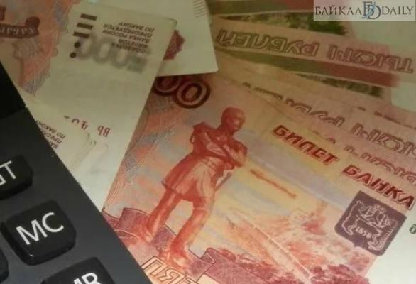 Читинка перевела мошенникам 3,6 млн рублей