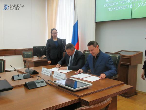 В Улан-Удэ подписали соглашение о строительстве Ледового дворца