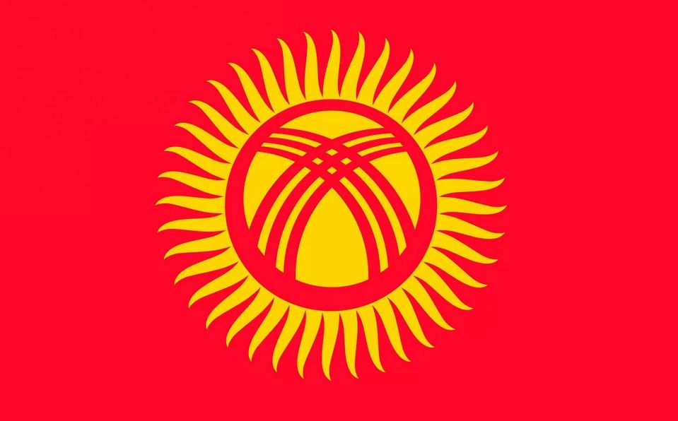 В Иркутске появится канцелярия посольства Киргизии