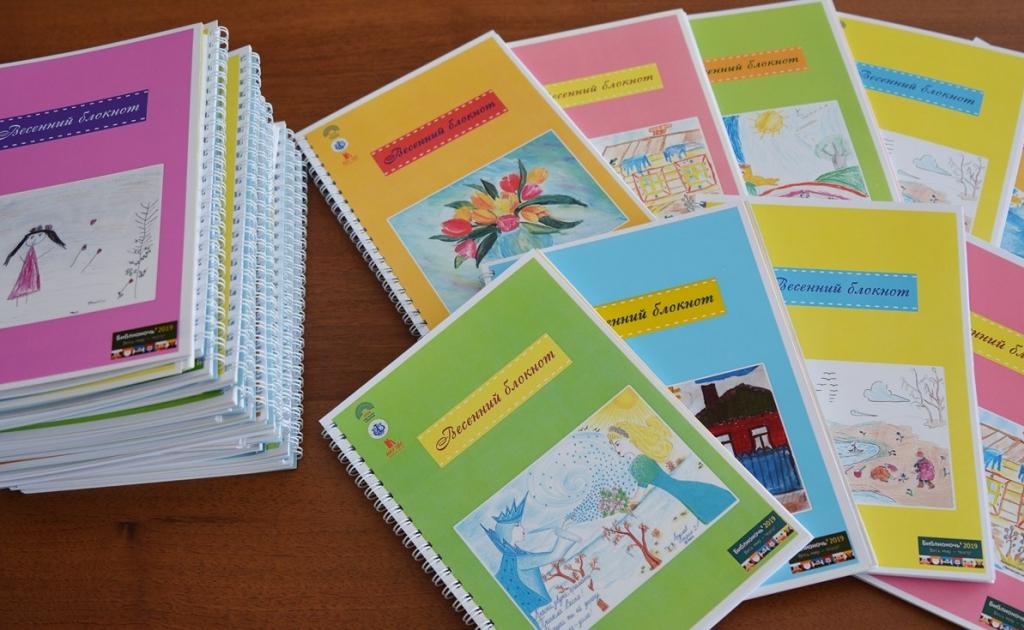 В Улан-Удэ выбрали лучшие «весенние блокноты»