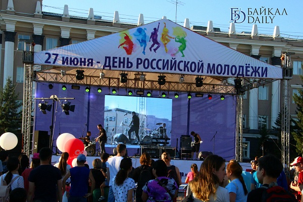 В Улан-Удэ с размахом отпразднуют День молодёжи