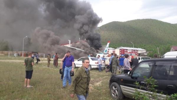 Стала известна возможная причина авиакатастрофы в Бурятии