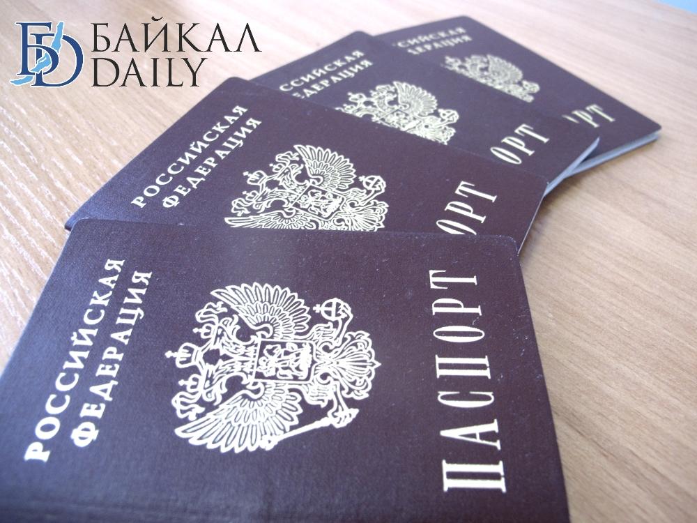 В Бурятии подросткам торжественно вручат паспорта