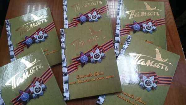 В Улан-Удэ презентуют книгу о сибиряках – участниках войны