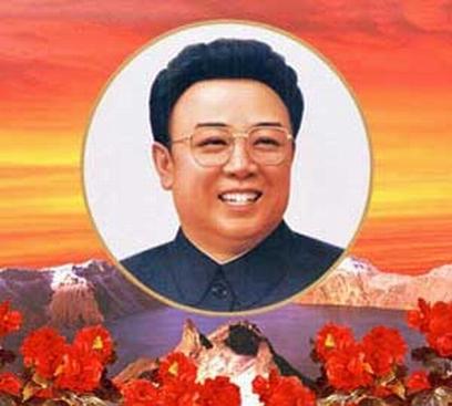 Ким Чен Ир - 70 лет с ними (ФОТО) POLITIKAN-News