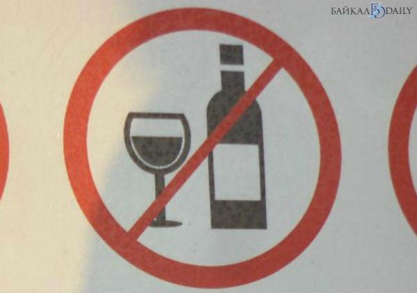 Алексей Цыденов поддержал ужесточение времени продажи алкоголя