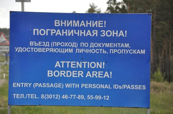 В Бурятии из пограничной зоны исключили 15 населённых пунктов