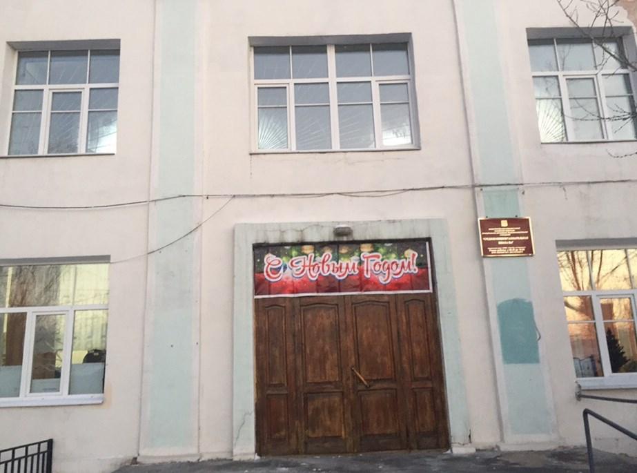 В улан-удэнской школе нашли предмет, похожий на взрывчатку