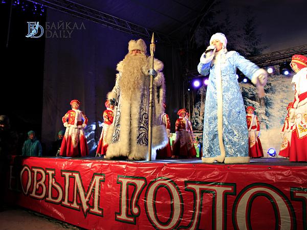 Байкальский Дед Мороз проводит конкурс новогодних рисунков