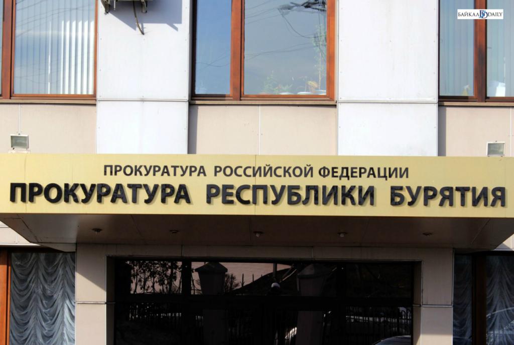 Прокуратура внесла представление главе Иволгинского района Бурятии