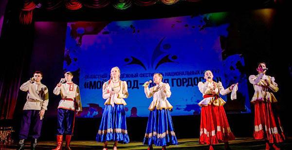 В Иркутской области завершился фестиваль национальных культур