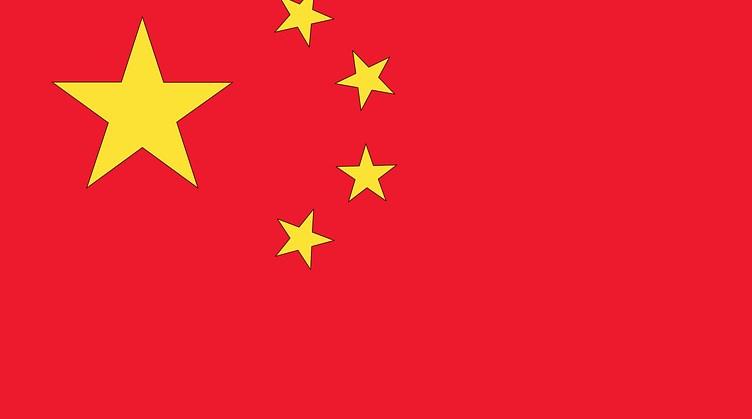 В Улан-Удэ прибыла китайская делегация