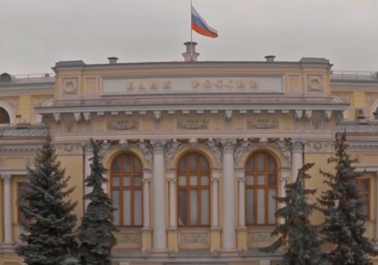 Центробанк отозвал лицензию у работавшего в Бурятии ВостСибтранскомбанка