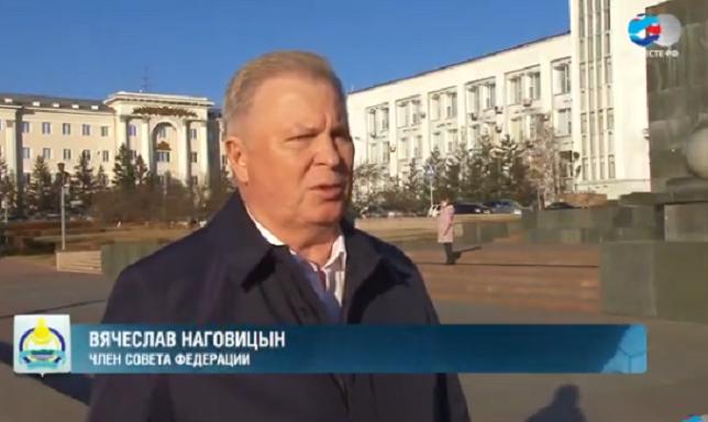 О Вячеславе Наговицыне сняли документальный фильм