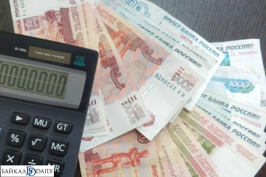 В Забайкалье чиновник обвиняется в хищении 1,5 млн рублей