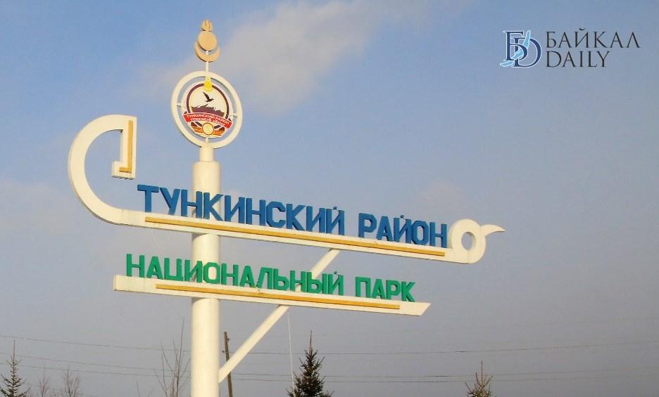 Депутату Хурала Бурятии предъявили обвинение