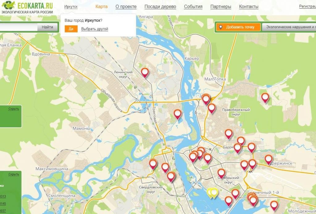 Иркутянам предлагают отмечать свалки на эко-карте
