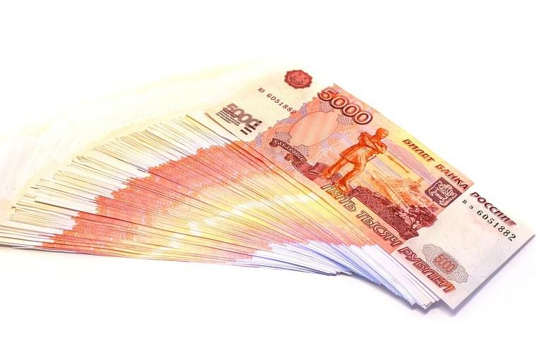 ВНИМАНИЕ! кредит наличными 100000 рублей недропользования относится