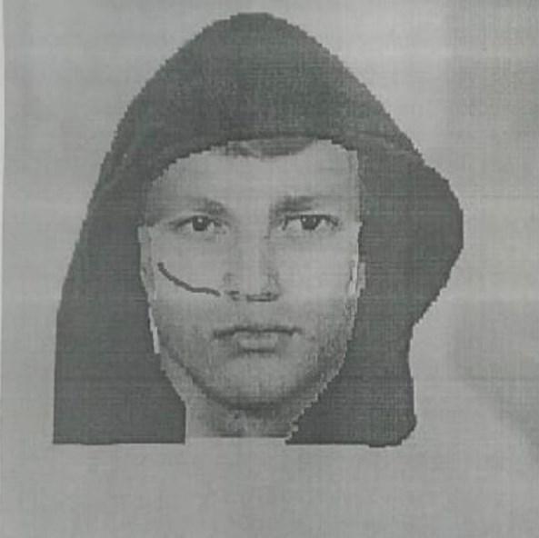 В Иркутске ищут хромого подозреваемого со шрамом