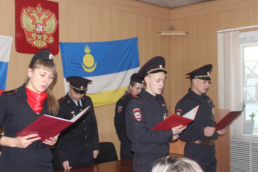 В Бичурском районе молодые полицейские приняли присягу