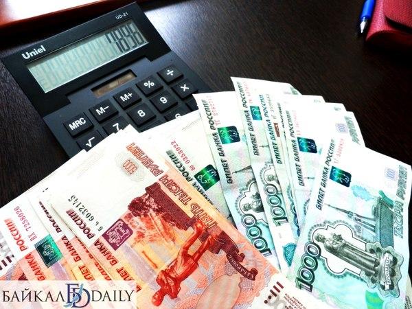 В Заиграевском районе прокуратура выявила нецелевое расходование денег