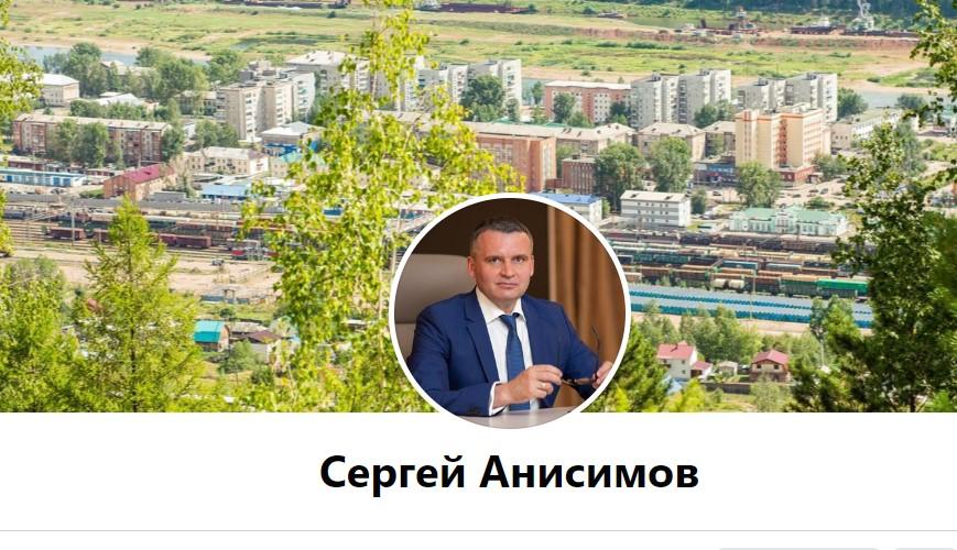 Мэр Усть-Кутского района Иркутской области подхватил коронавирус