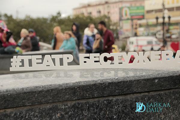 В Улан-Удэ на открытии театральных касс поработают «экстрасенсы»
