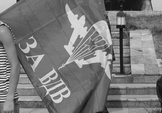 Десантник умер вБурятии из-за нераскрывшегося парашюта