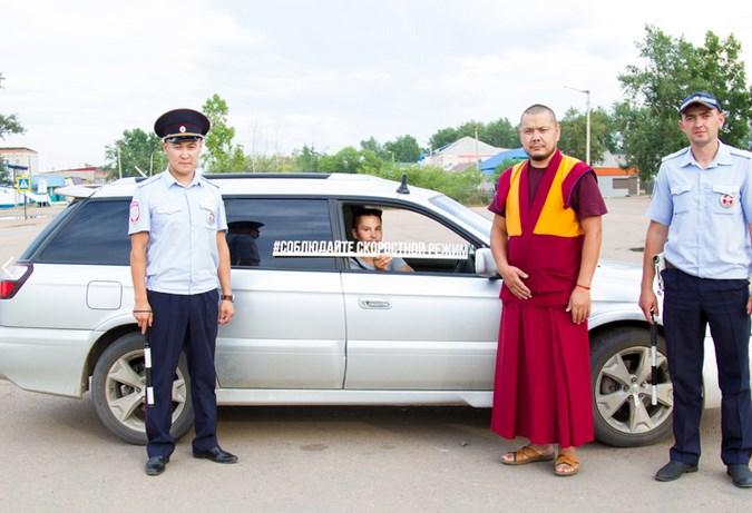 В Бурятии лама призвал водителей не гонять