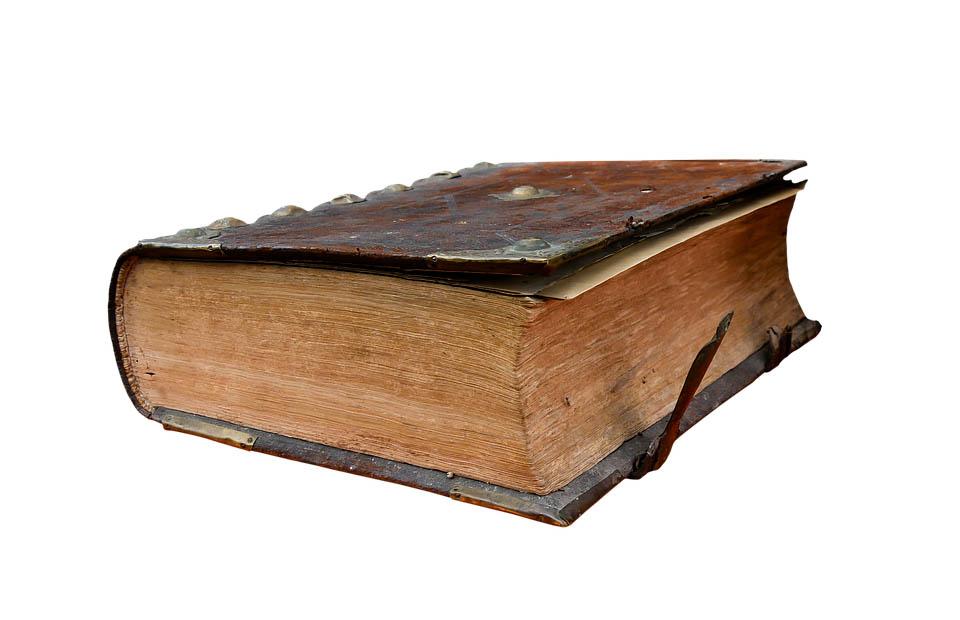 В Чите покажут церковные книги XVII века