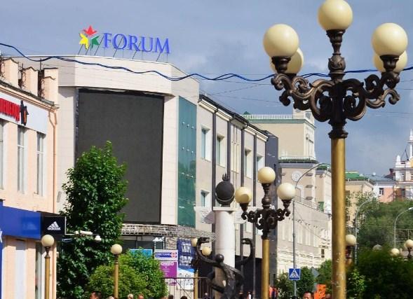 Торговый центр «Форум» в центре Улан-Удэ купил соучредитель «Бариса ... 3724792149c