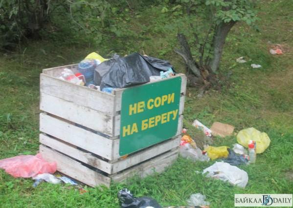 Волонтёры со всей страны взяли отпуска, чтобы убраться на Байкале в Бурятии