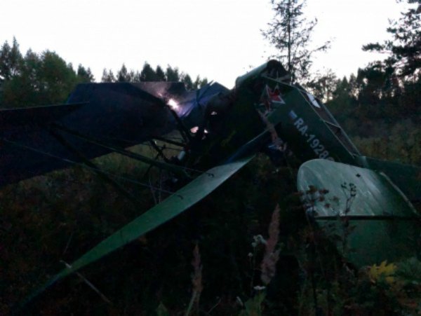 В Иркутской области рухнул самолёт