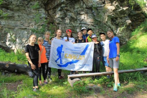 Улан-удэнские подростки совершили восхождение на гору