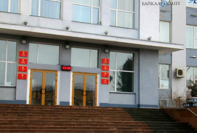 В Улан-Удэ оштрафовали чиновника комитета по архитектуре