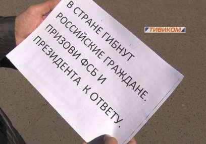 Мобильный телефон раздавать листовки в улан удэ работа однокомнатную квартиру Санкт-Петербурге