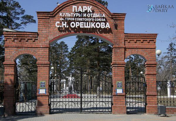 «Нам нужен свежий воздух»: Улан-удэнцы просят открыть парки