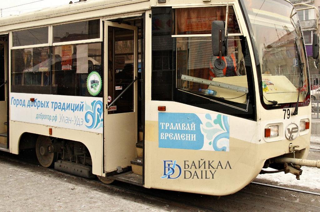 В Улан-Удэ встали трамваи из-за отсутствия тока