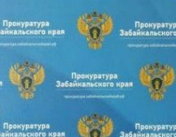 Уроженец Бурятии назначен прокурором района Забайкальского края