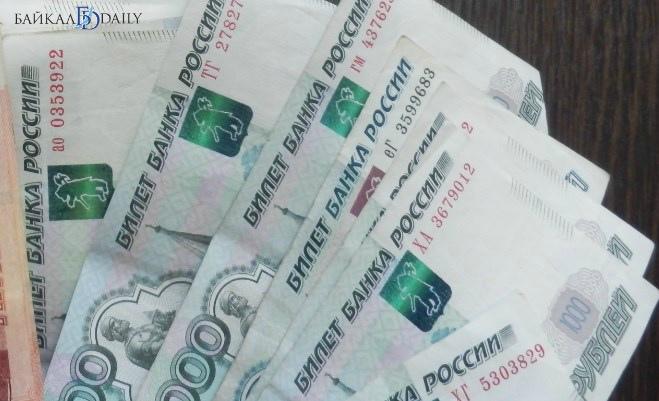 Названа самая распространённая зарплата в России