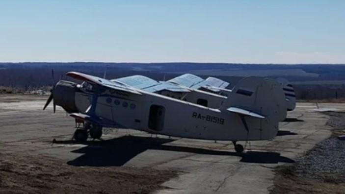 Поиски пропавшего в Бурятии самолёта Ан-2 прекращены