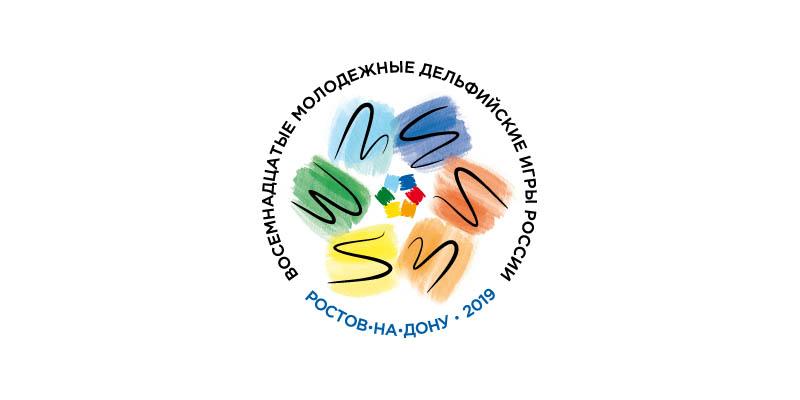 Сборная Иркутской области отправится на Дельфийские игры