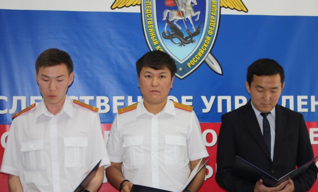 В Улан-Удэ приняли присягу молодые следователи