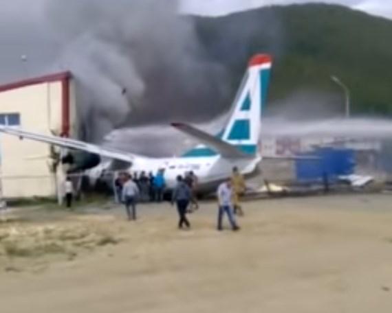 МВД Бурятии поможет пассажирам Ан-24 со сгоревшими документами